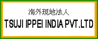 TSUJI IPPEI INDIA PVT.LTD.